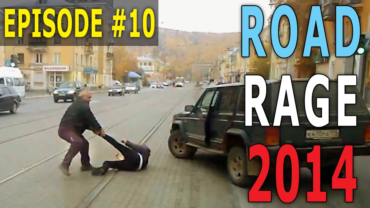Road Rage 2014 – Get Out! Episode #10
