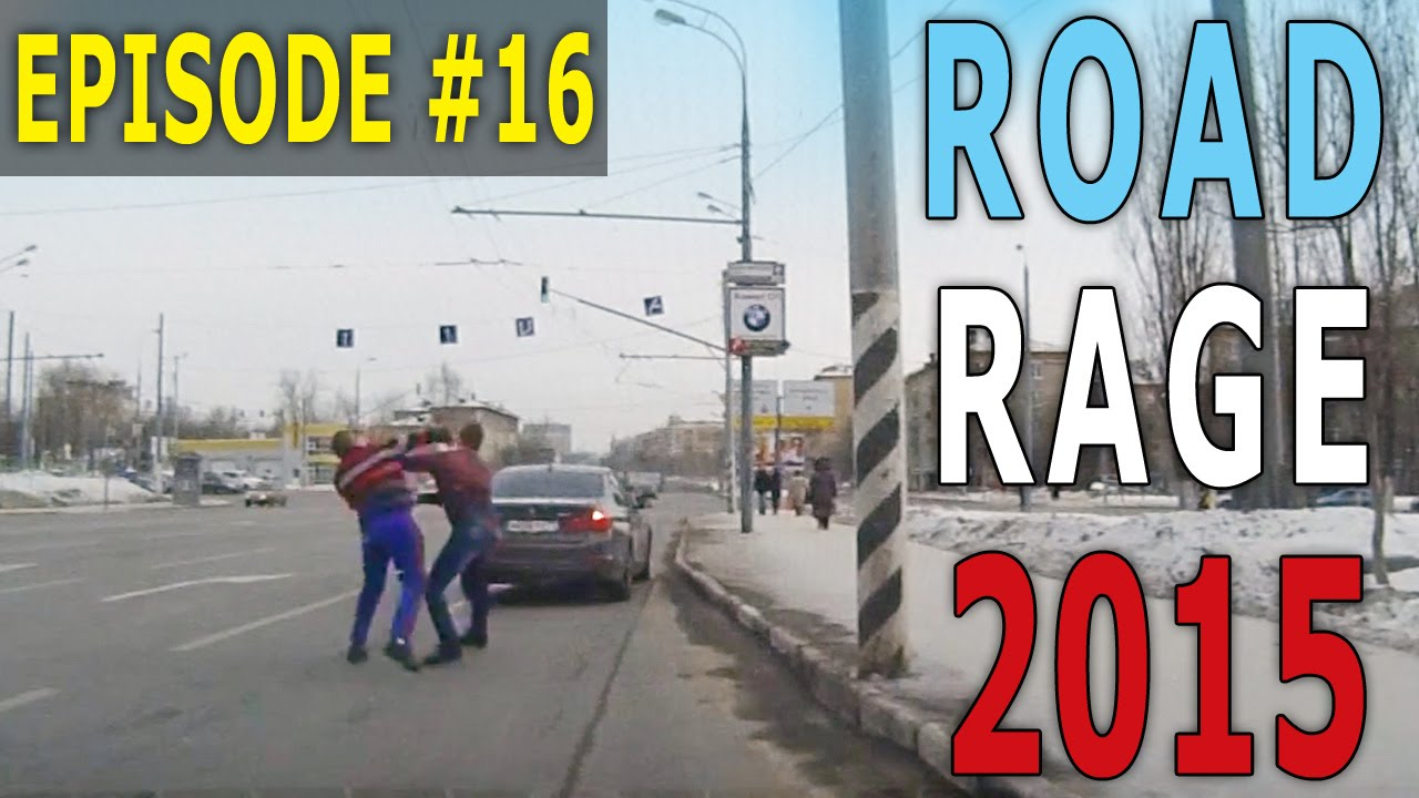 Road Rage 2015 – Typical BMW! Episode #16