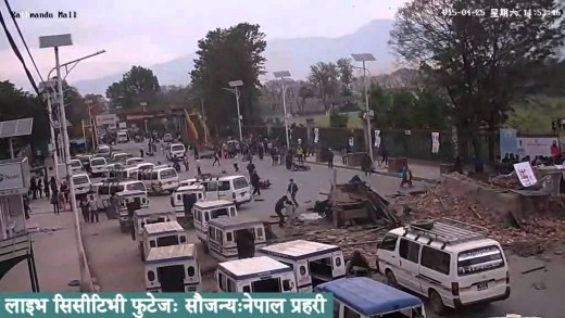 LIVE footage of earthquake in Kathmandu