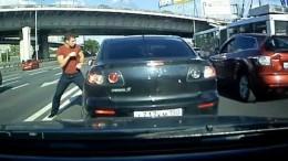 road rage attack on dash camera