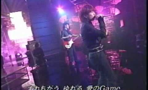 CASCADE – STRAWBERRY MOON (Live)