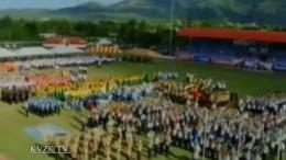 Flag Day (2015)  in American Samoa.