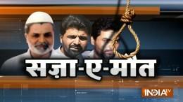 Yakub Memon's Body to Be Brought to Mumbai – India TV