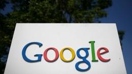 تاريخ تطور شعار كوكل 1998 – 2015  Google Logo History