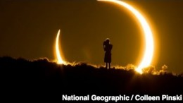 Hybrid Eclipse Coincides With End of Daylight Saving Time – GlobeTrendy