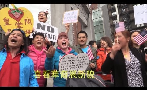 Apparently Black Lives Don't Matter to Chinese People Only Peter Liang's