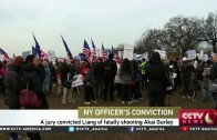 Larry Shinagawa on the conviction, backlash of NYC officer Peter Liang