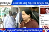 Jayalalithaa Case: Karnataka Challenge Acquittal In Supreme Court