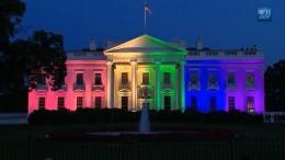 The Rainbow White House