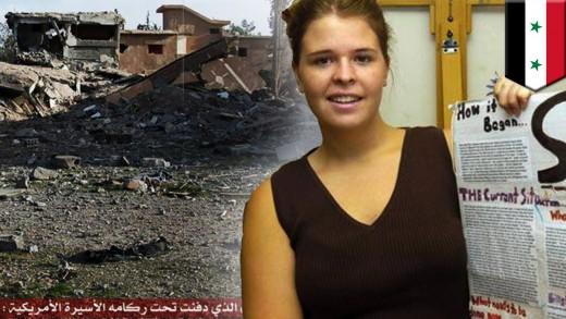 ISIS terror: American hostage Kayla Mueller, 26, confirmed dead