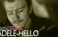 """ТИПА """"ADELE – HELLO"""" (песня спамера)"""
