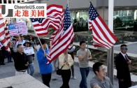Dallas American Chinese Rally to support Peter Liang